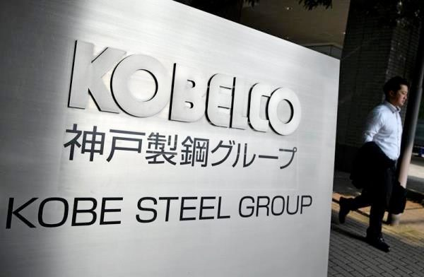 Kobe Steel issues